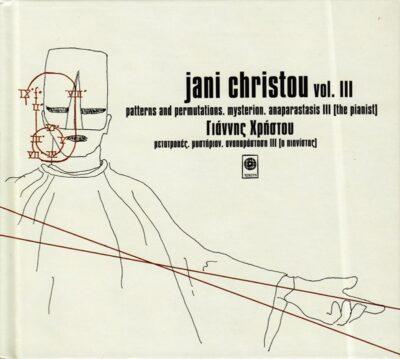 Jani Christou - Mysterion